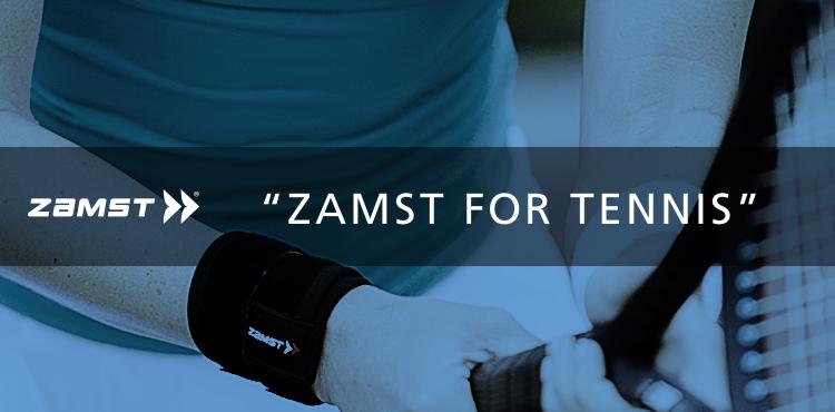 テニスプレーヤーを支えるZAMST