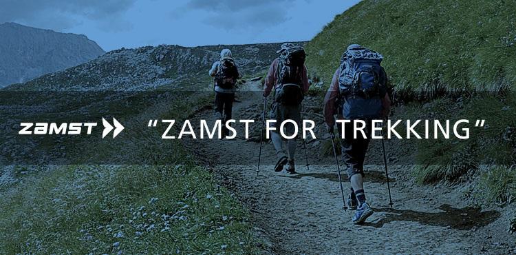 トレッカーを支えるZAMST